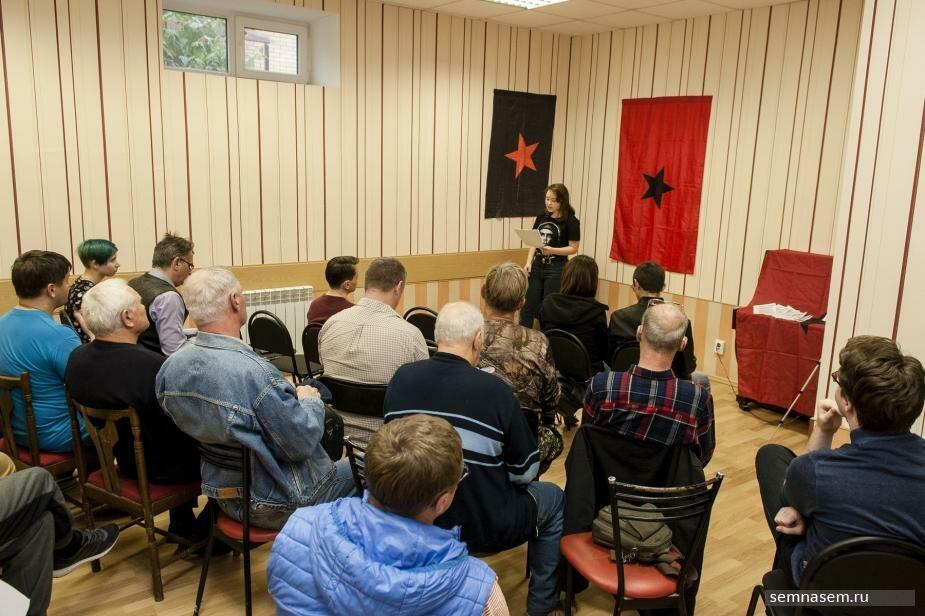 Кострома: вечер в поддержку политзаключенных