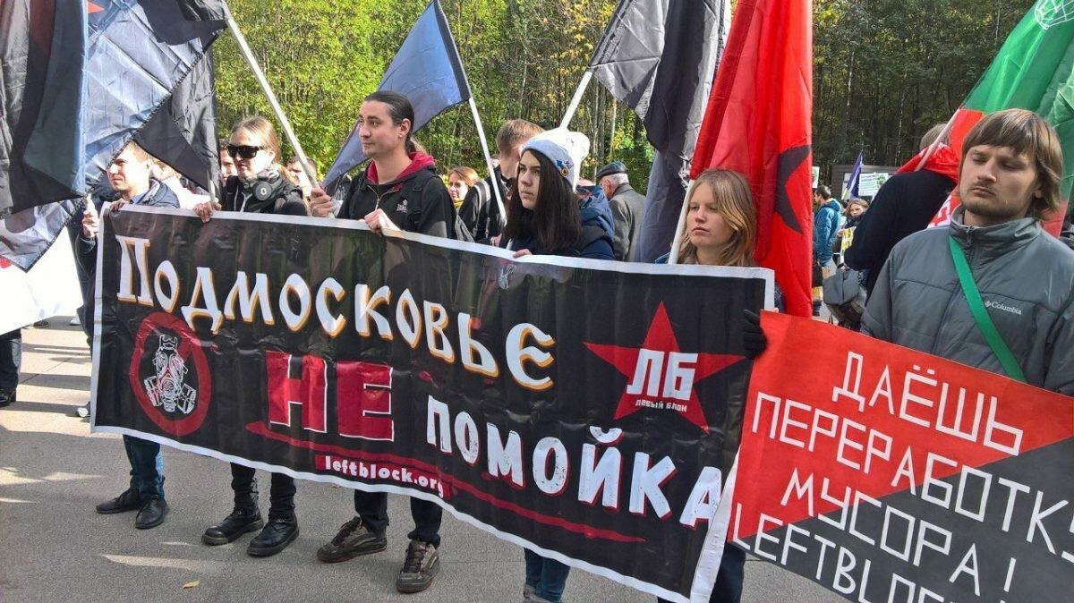 Москва: экомитинг «Нам здесь жить!»