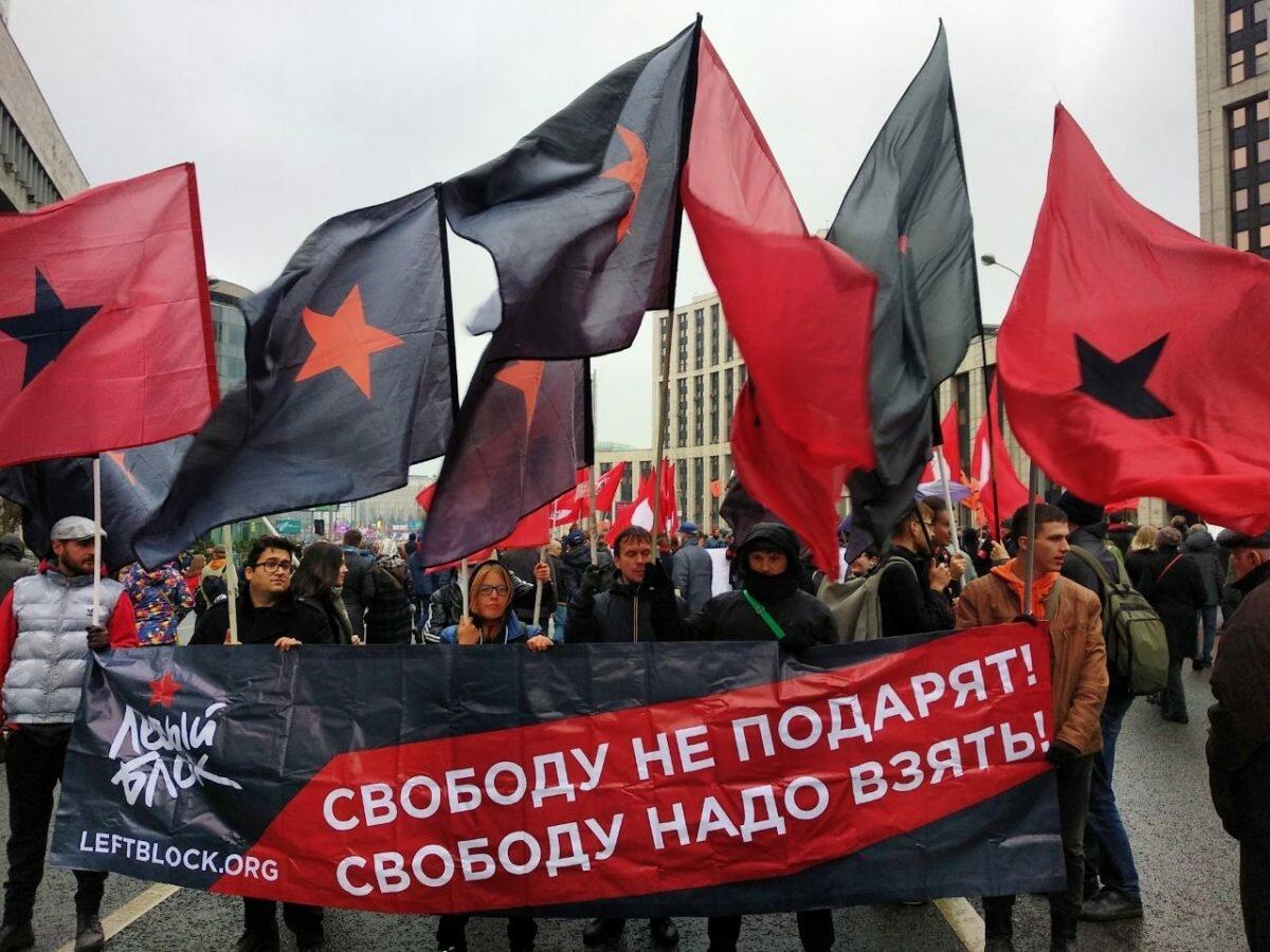 Москва: Свободу политзаключенным!