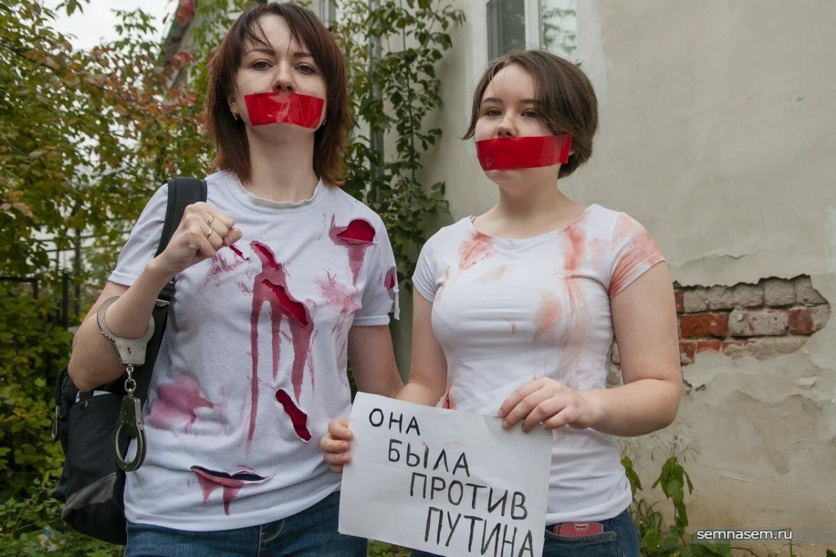 Кострома: перфоманс в поддержку политзеков